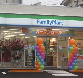 ファミリーマート南長崎五丁目店の画像1