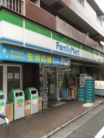 ファミリーマート 目黒青葉台三丁目店の画像1