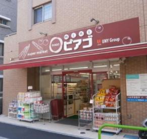 miniピアゴ 東武練馬駅前店の画像1