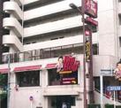 ビッグボーイ 練馬豊玉店