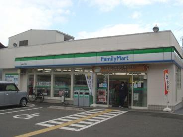 ファミリーマート 鶴見安田二丁目店の画像1