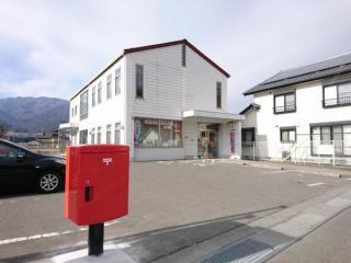 東春近郵便局の画像1