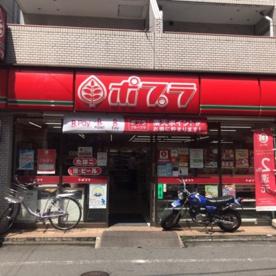 ポプラ池尻大橋店の画像1
