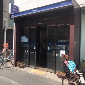 みずほ銀行池尻大橋支店の画像1