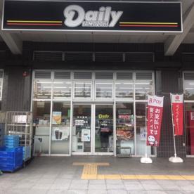 デイリーヤマザキ ブリリアマーレ有明店の画像1