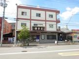 大寺餅河合堂 本店