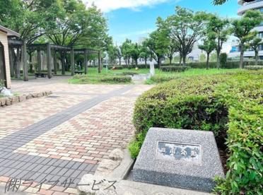 田川公園の画像1