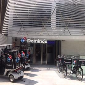 ドミノ・ピザ 神宮前店の画像1