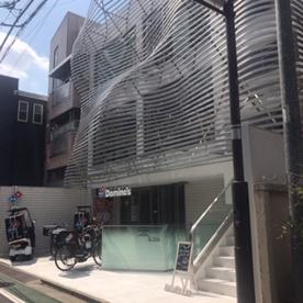 ドミノ・ピザ 神宮前店の画像2