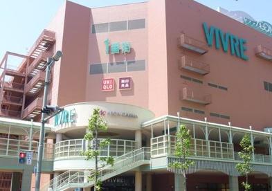 イオン明石ショッピングセンターの画像1