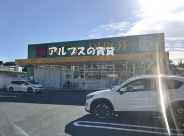 Fit Care DEPOT笹下店の画像1