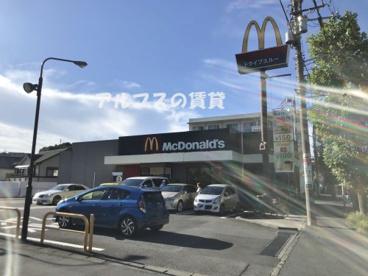 マクドナルド 港南笹下店の画像1