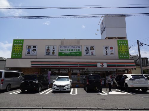 セブン-イレブン 横須賀三春町5丁目店の画像