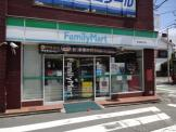 ファミリーマート 京浜堀之内店