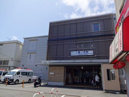 堀ノ内駅の画像
