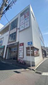 イオンスタイル 東神奈川店の画像1