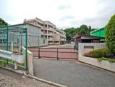 横浜市立今井小学校