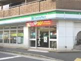 ファミリーマート 本牧大里町店