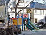杉並区立高円寺中央公園