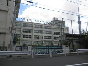墨田区立外手小学校の画像1
