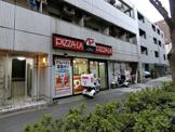 ピザーラ 下高井戸店