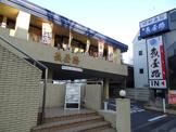 魚屋路 下高井戸店
