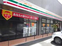 セブンイレブン 世田谷給田3丁目店