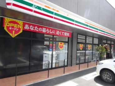 セブンイレブン 世田谷給田3丁目店の画像1