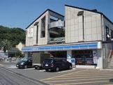 ローソン 福山千田町三丁目店