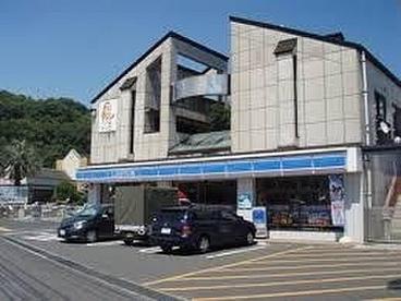ローソン 福山千田町三丁目店の画像1