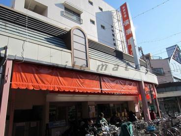 スーパー横浜屋 大口店の画像1