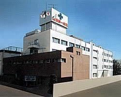 湘南第一病院の画像1