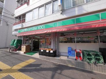 ローソンストア100横浜大口通店の画像1