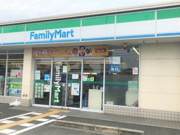 ファミリーマート 富田林中野町店の画像1