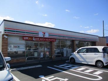 セブンイレブン 亀岡中矢田店の画像1