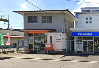 福山旭ケ丘郵便局の画像1