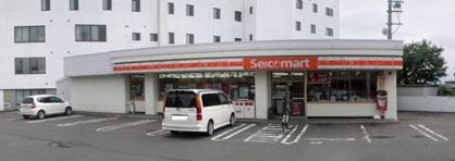 セイコーマート北見幸町店の画像1