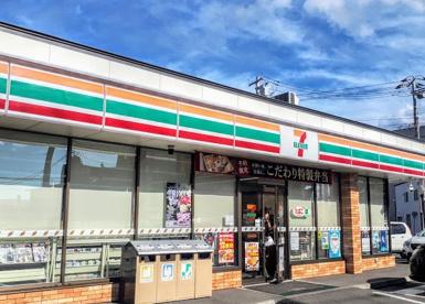 セブンイレブン 北見中央町店の画像1