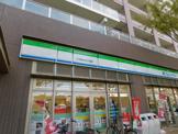 ファミリーマート 江東亀戸九丁目店