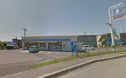 ローソン 北見美山町店の画像1
