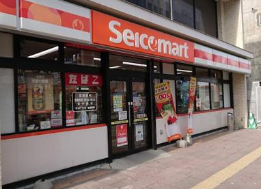 セイコーマート 北見駅前店の画像1