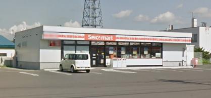 セイコーマート 北見田端店の画像1