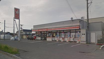 セイコーマート ところ店の画像1