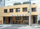 景山歯科医院