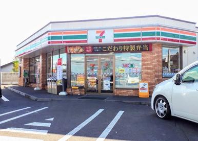 セブンイレブン 北見東陵町店の画像1