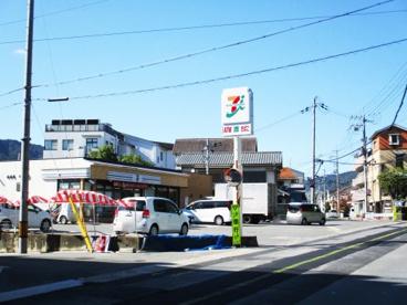 セブンイレブン 京都洛西ニュータウン店の画像1