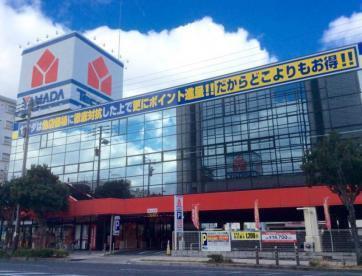 ヤマダ電機 テックランド今福東店の画像1