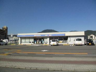 ローソン 亀岡駅前店の画像1