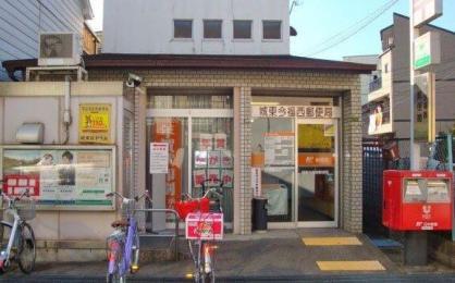 城東今福西郵便局の画像1