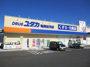 ドラッグユタカ亀岡並河店の画像1